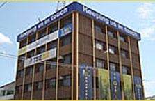 shop_hoofdkantoor