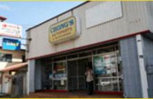 Teleg Shop Yuxi